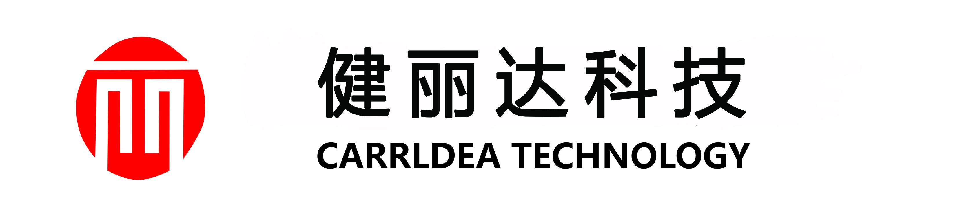 江阴市健丽达科技有限公司